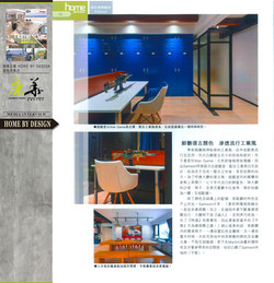 HOME BY DESIGN 2015 12 4