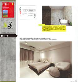 MH OCT 2012-8