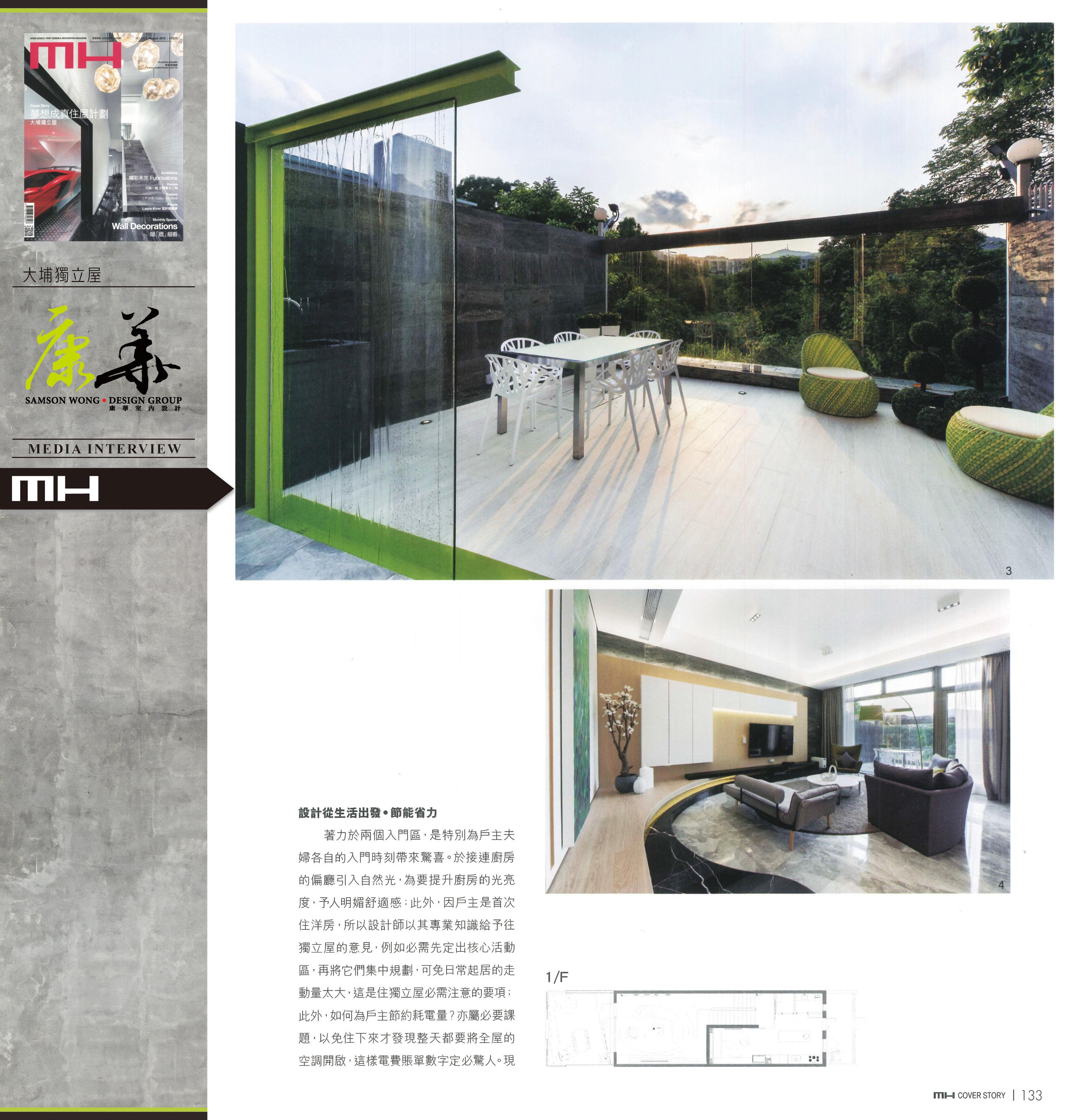 20150807 Facebook Magazine  (8)