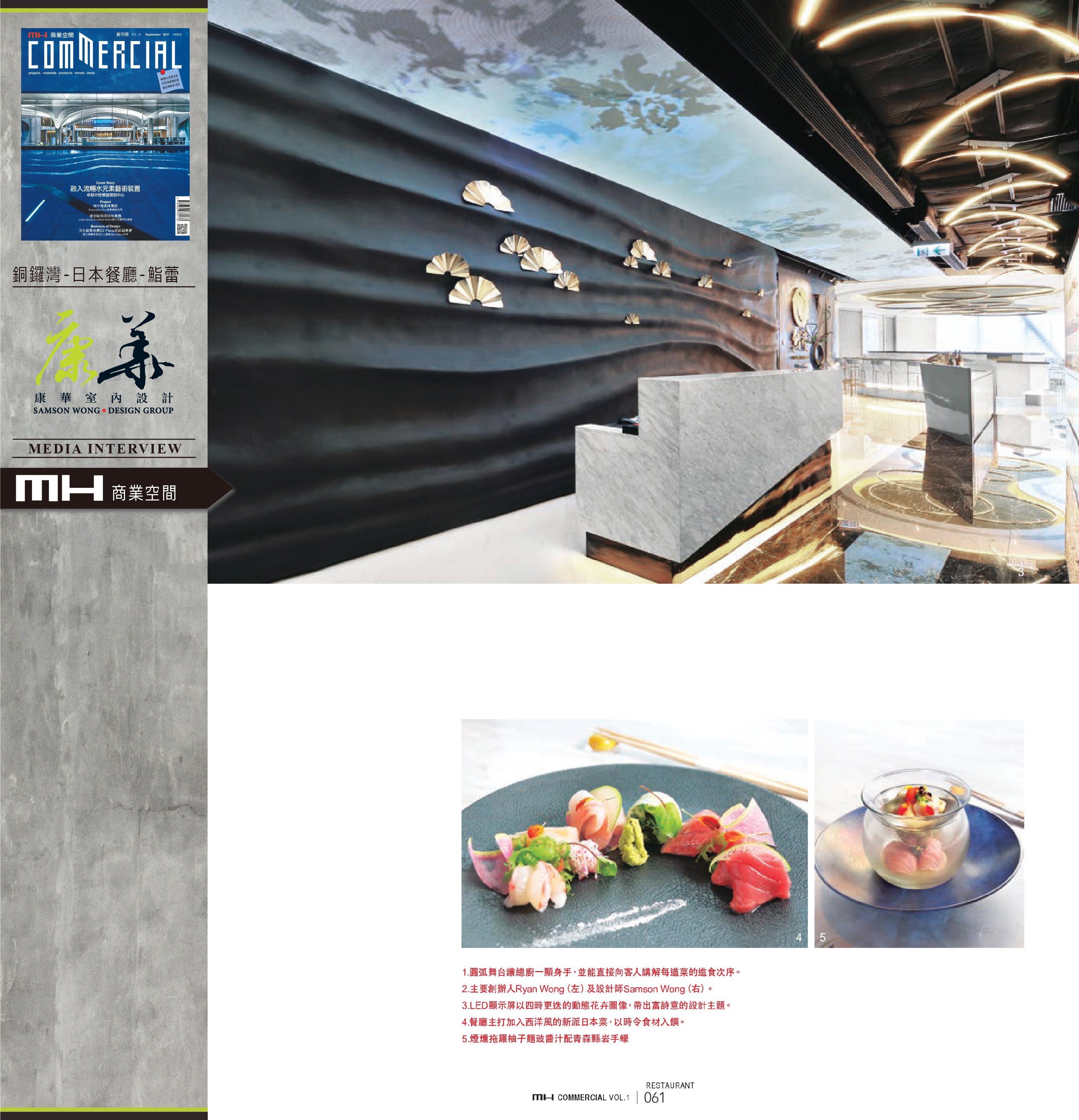 MH Commercial Nov-05