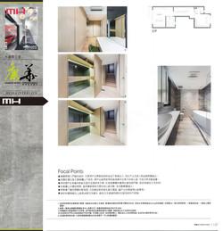 20150807 Facebook Magazine  (12)