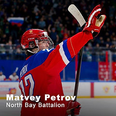 matvey petrov north bay battalion.jpg
