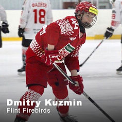 Dmitry Kuzmin.jpg