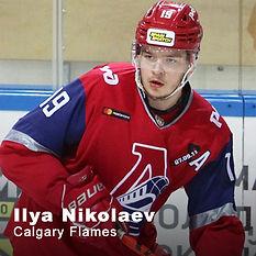 Ilya Nikolaev calgary flames.jpg
