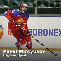 pavel mintyukov saginaw spirit.jpg