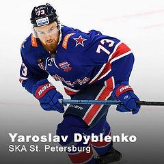 Yaroslav Dyblenko 2.jpg