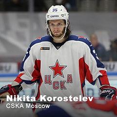 Nikita Korostelev cska moscow.jpg