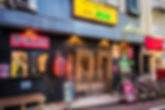 居酒屋梅林1号店