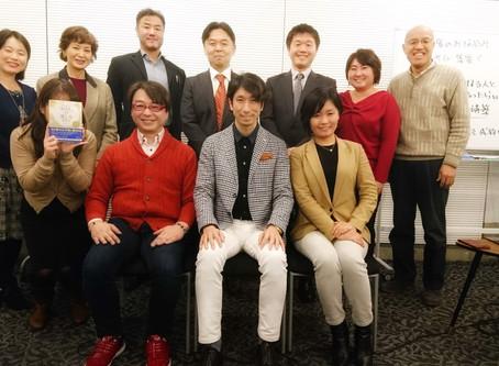 東京ビジネスマッチング異業種ランチ交流会は3月23日金曜日です