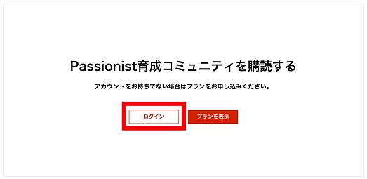 スクリーンショット 2021-01-02 16.57.58.png