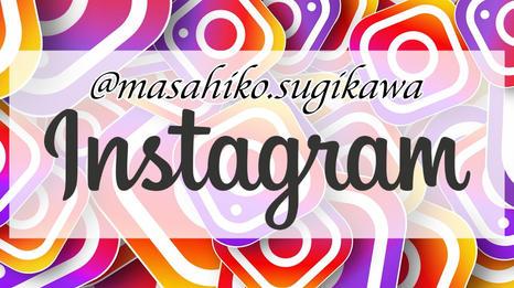 instagram-sugikawa.jpg