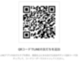 スクリーンショット 2019-06-19 18.26.57.png