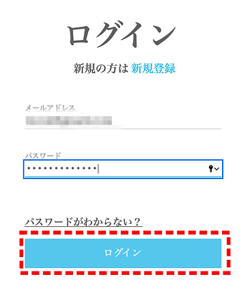 スクリーンショット 2021-01-02 16.30.15.png