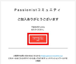 スクリーンショット 2021-01-02 16.51.52.png