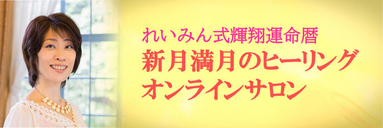bn_onlinesalon.jpg