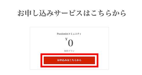 スクリーンショット 2021-01-02 16.26.50.png