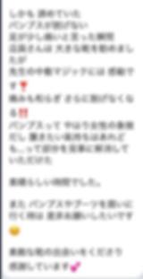 図24_edited.png
