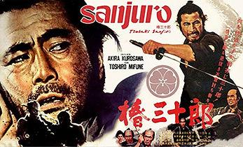 Sanjuro354-214.jpg