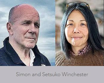 Simon and Setsuko Winchester