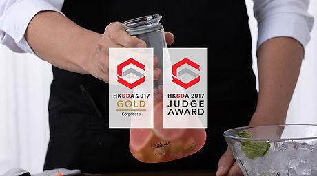 award-mixo.jpg