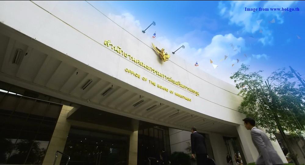 thai boi.jpg