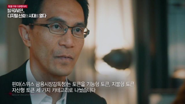 Recently, our President Dr. Sothy Kol-Men has been interviewed by Korean TV channel -TV Chosun