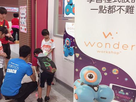 台中市康乃爾麗喆雙語中小學Dash&Dot體驗活動