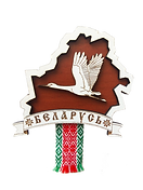 рб.png