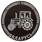 рб16.png