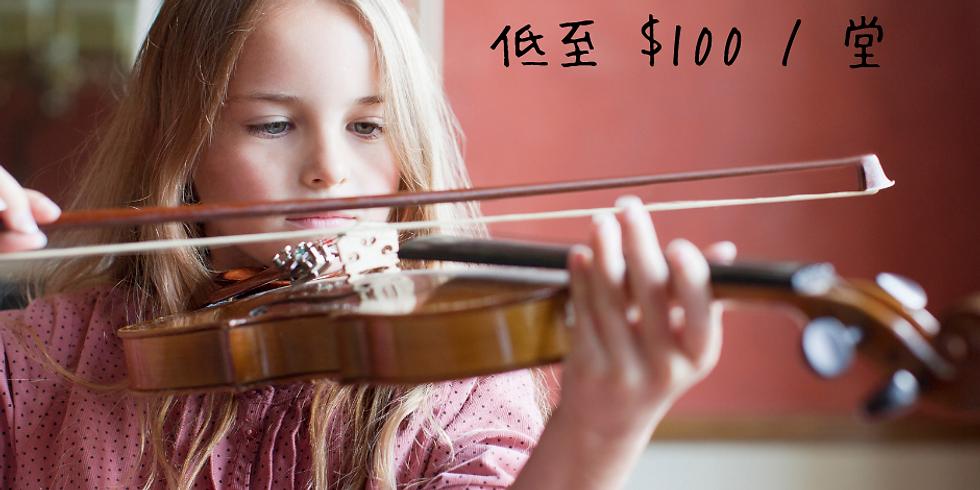 暑期小提琴小組課程