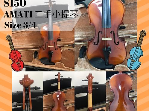二手 AMATI AV2018 小提琴連弓