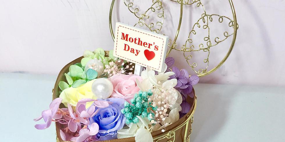 母親節保鮮花心型花盒工作坊 - PF247