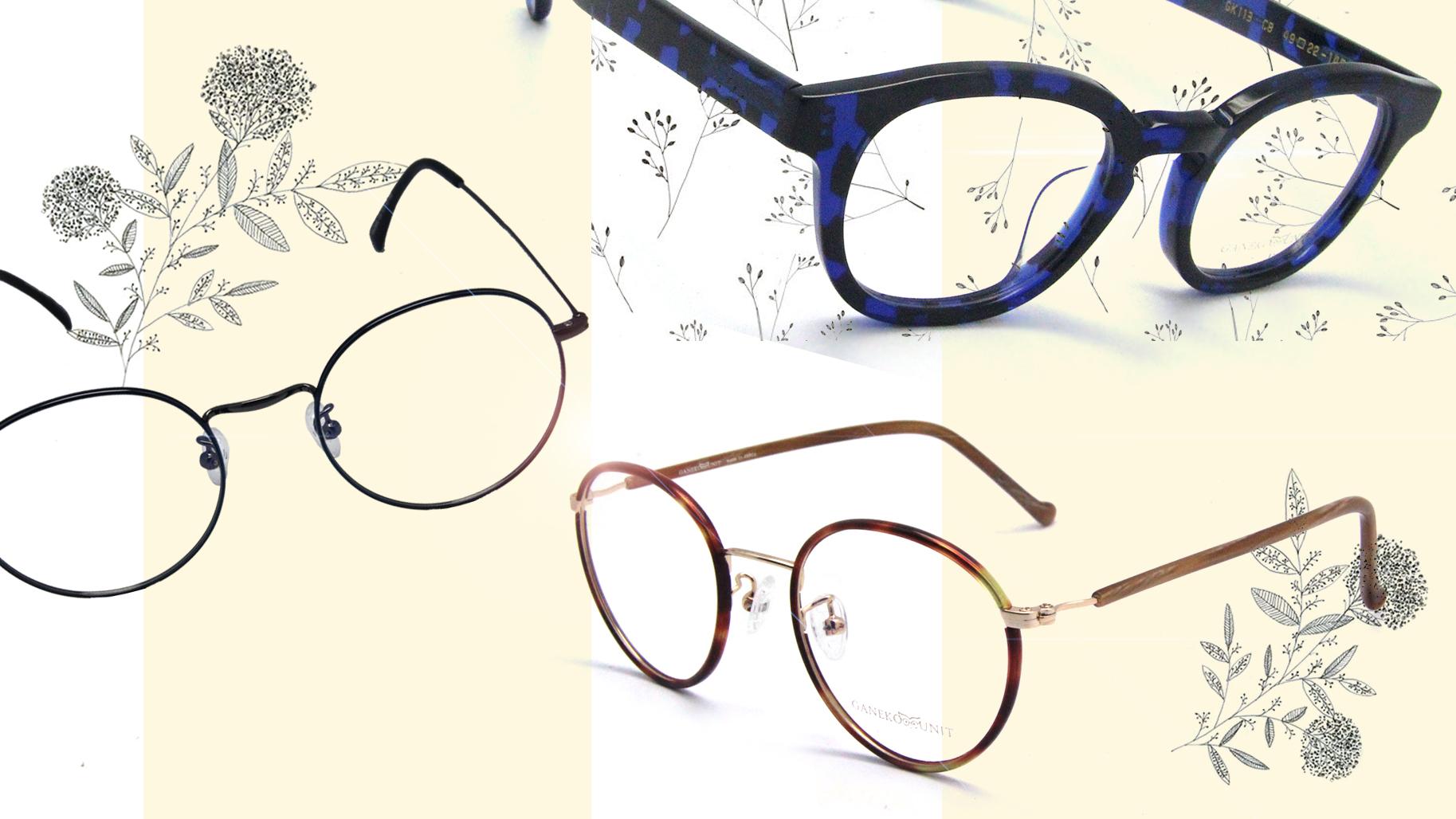 Ganeko Unit - Eyewear