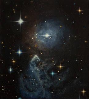 Туманность в окружении ярких звёзд