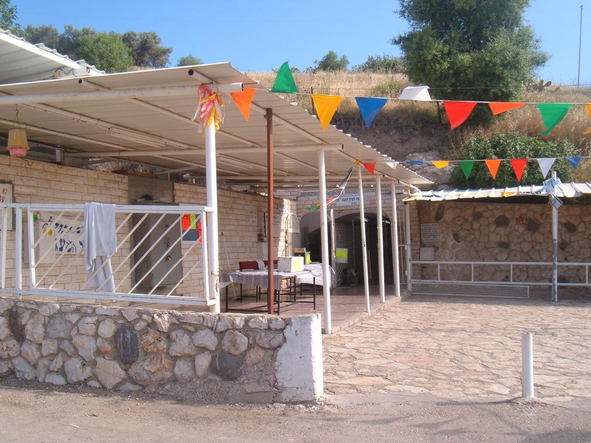 Honi hameagel tomb