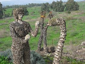 גן הפסלים בכפר סאלד