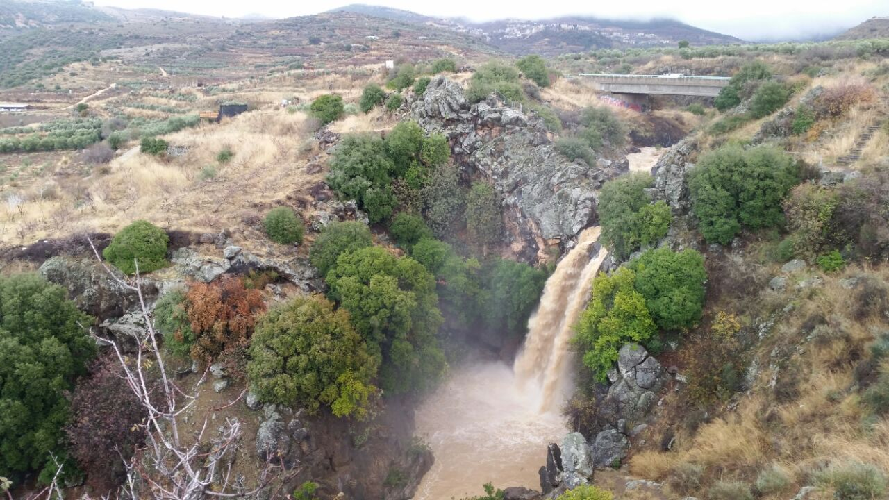 Sa'ar waterfall