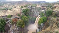 Sa'ar waterfall
