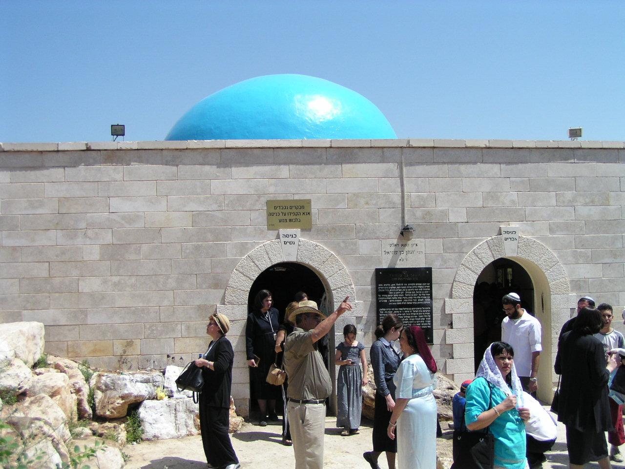 Grave Of Jonathan Ben Uzziel
