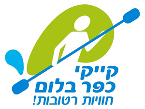 kayakey_kfar_blum_logo_300x225 - עותק