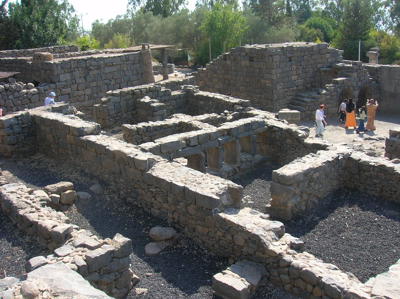 Ancient Katzrin Park