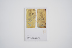 Resonance Music Album
