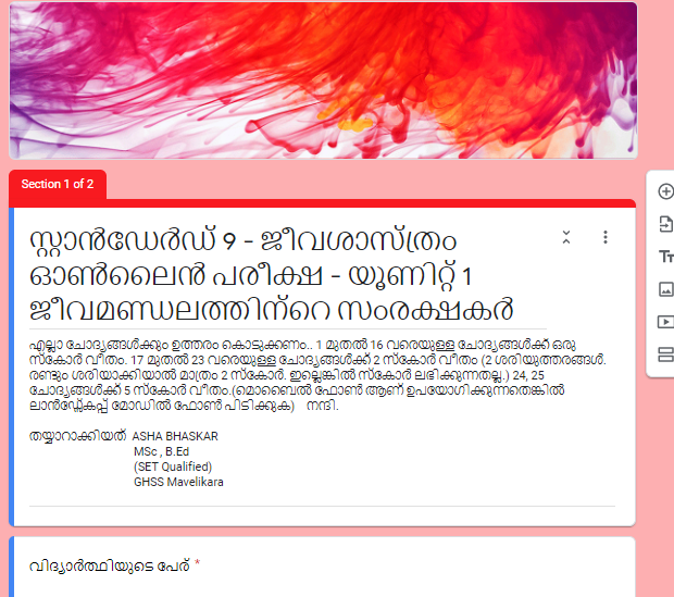 The exams also had their malayalam versions exclusively for the students in the malayalam medium.