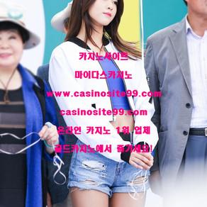 슈퍼카가 업무용?…자산가 자제들이 호화생활 하는 법 - 카지노사이트 - www.casinosite99.com