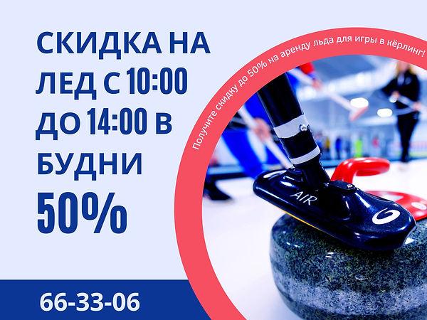 Синий и Красный Книги Четкий Графика Продажи и Акции Бизнес и Торговля Снова в школу Банне