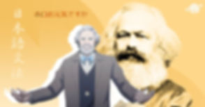 Marx anime.jpg