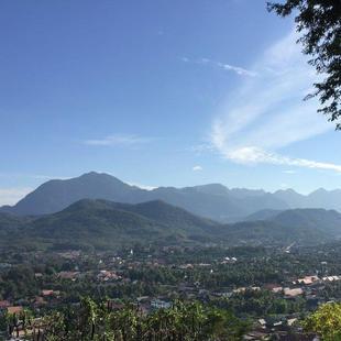 Mt Phusi Lookout