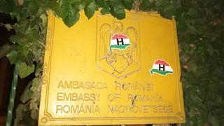 Jún. 27. Tüntetés a román nagykövetségnél
