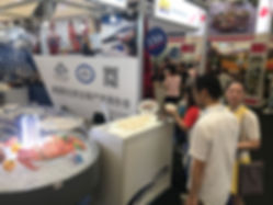 SIAL Food Innovation Exhibition