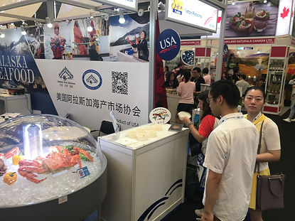 SIAL China Trade Exhibition